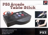 Controller -- Playtech Joystick (PlayStation 3)